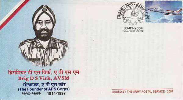 Army Cover depicting Brig. D. S. Virk