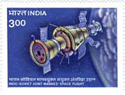 Indo-Soviet Joint Manned Space Flight