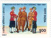 7 Mechanised Battalion (1 Dogra) 1887-1987