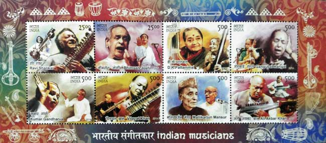 Commemorative Stamps on Indian Musicians