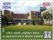 Commemorative Stamp on AIIMS