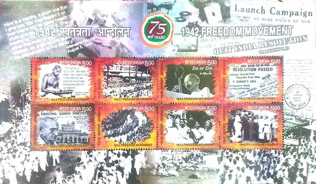 Commemorative Stamps on 1942 Freedom Movement