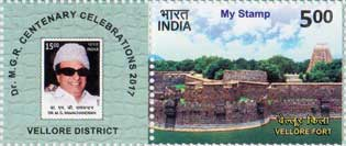 Vellore District, Bharat Ratna Dr M G R Centenary Celebrations My Stamp Sheetlet