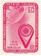 International Organization for Standardization, 6th General Assembly, New Delhi