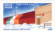 Dakshin Gangotri Post Office