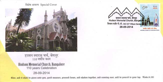 Special Cover on 110 years celebrations of Hudson Memorial Church