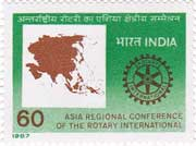 Asia Regional Conference of the Rotary International