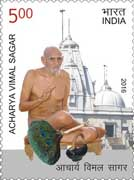 Commemorative Stamp on Acharya Vimal Sagar