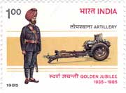 Artillery Regiment Golden Jubilee