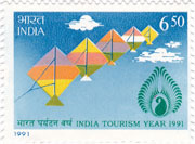 India Tourism Year 1991