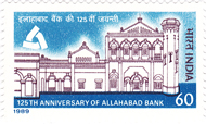 125th Anniversary of Allahabad Bank