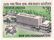 New U.P.U. Headquarters
