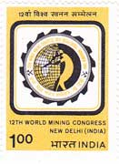 12th World Mining Congress, New Delhi