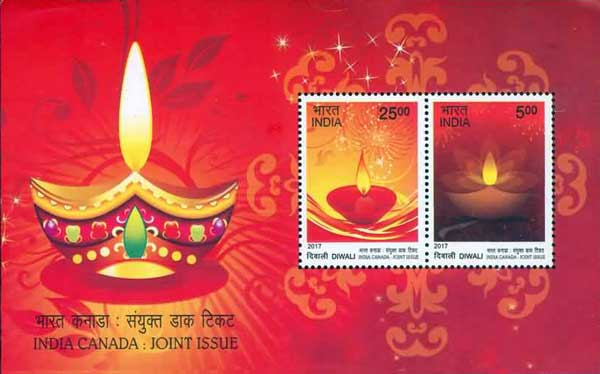 India Canada Joint Issue - Diwali