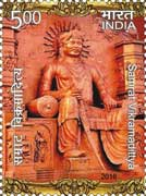 Commemorative Stamp on Samrat Vikramaditya