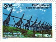 Festival of India - Radio Telescope, Ooty