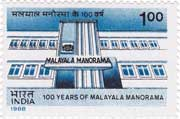 100 Years of Malayala Manorama