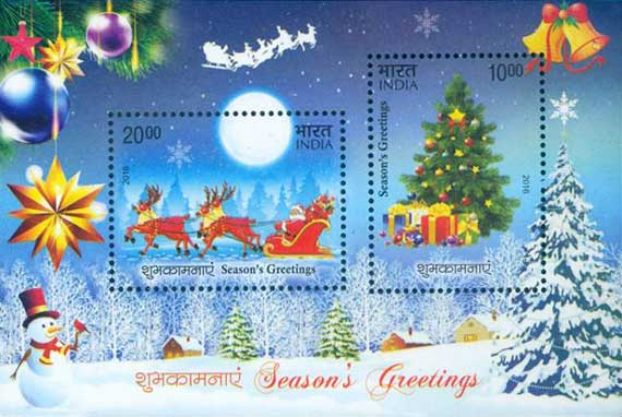Season's Greetings Miniature Sheet