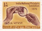Indian National Philatelic Exhibition, New Delhi