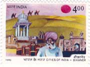 Cities of India - Bikaner