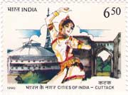Cities of India - Cuttack