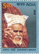 Commemorative Stamp on Dashrath Manjhi