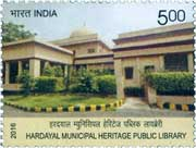 Commemorative Stamp on Hardayal Municipal Public Library