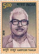 Commemorative Stamp on Karpoori Thakur