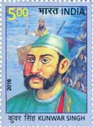 Commemorative Stamp of Kunwar Singh