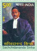Commemorative Stamp on Dr. Sachchidananda Sinha
