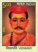 Commemorative Stamp on Vidyapati