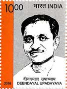 Commemorative Stamp on Commemorative Stamp on Pandit Deendayal Upadhyay