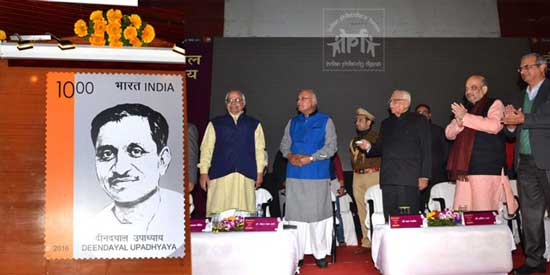 Commemorative Stamp on Pandit Deendayal Upadhyay