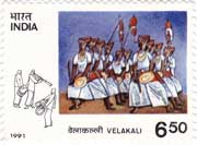 Tribal Dances - Velakali