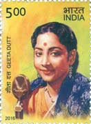 Commemorative Stamp on Commemorative Stamp on Geeta Dutt