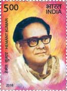 Commemorative Stamp on Commemorative Stamp on Hemant Kumar