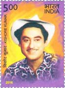 Commemorative Stamp on Commemorative Stamp on Kishore Kumar