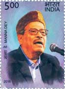 Commemorative Stamp on Commemorative Stamp on Manna Dey