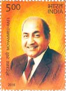 Commemorative Stamp on Commemorative Stamp on Mohammed Rafi