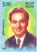 Commemorative Stamp on Commemorative Stamp on Mukesh