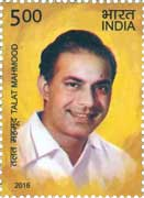 Commemorative Stamp on Commemorative Stamp on Talat Mahmood