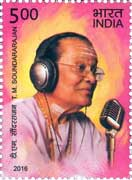 Commemorative Stamp on Commemorative Stamp on Thoguluva Meenatchi Iyengar Soundararajan