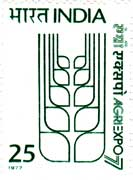 AgriExpo 77