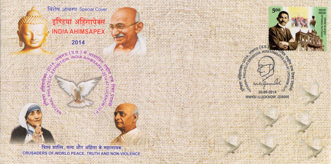 Ahimsapex 2014 Special Cover