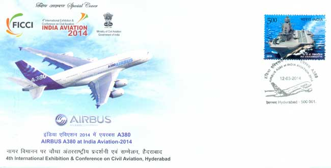 Air Bus A380 Special Cover