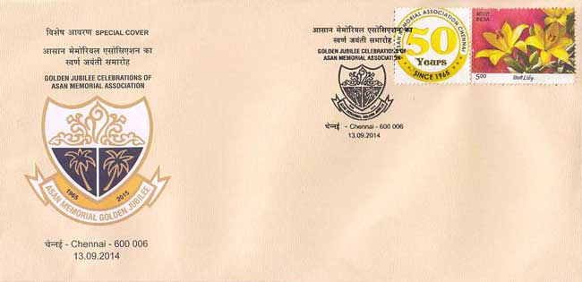 Special Cover on Golden Jubilee Celebrations of Asan Memorial Association, Chennai