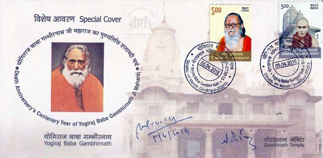 Special Cover on Death Anniversary Centenary year of Yogiraj Baba Gambhirnath ji Maharaj