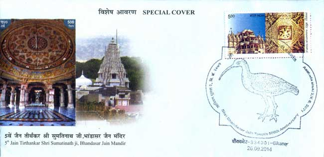 Bhandasar Jain Temple Special Cover