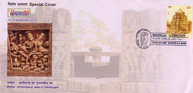 Special Cover on Heritage of Malhar