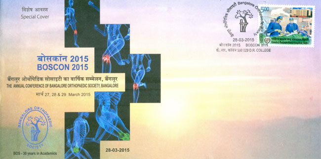 Special Cover on BOSCON 2015, the Annual Conference of Bangalore Orthopaedic Society
